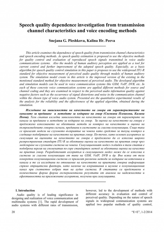 20140102-04