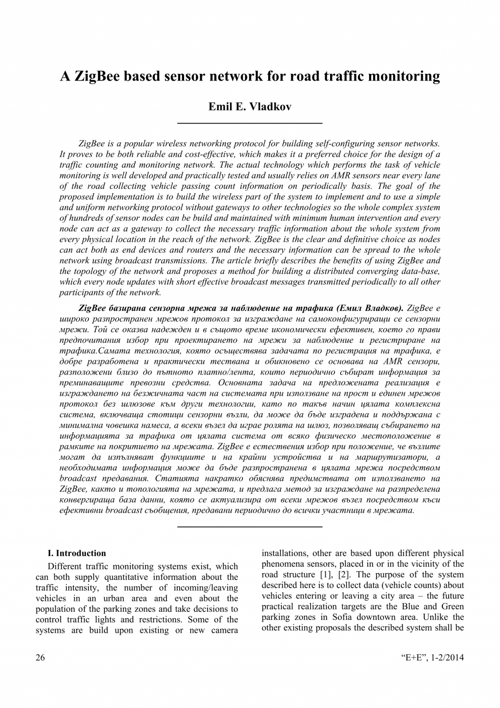 20140102-05