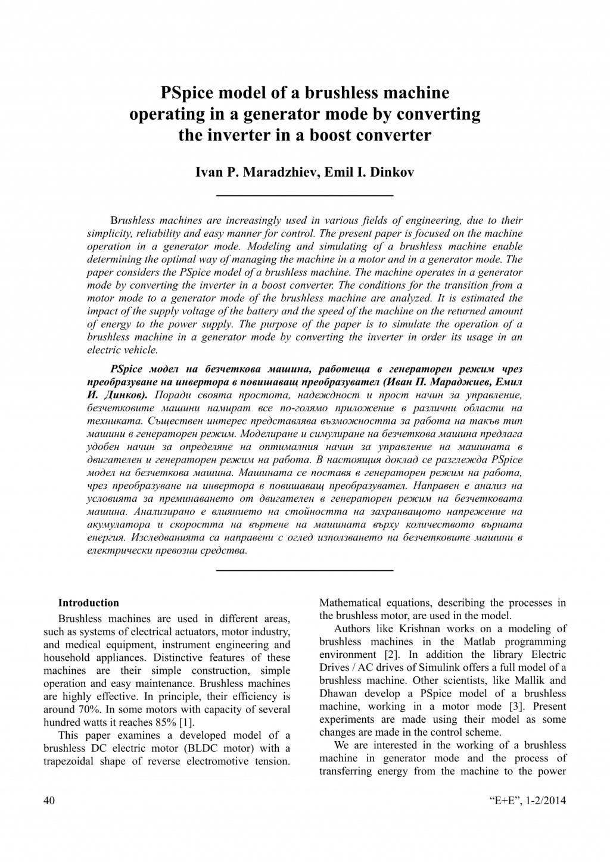 20140102-07