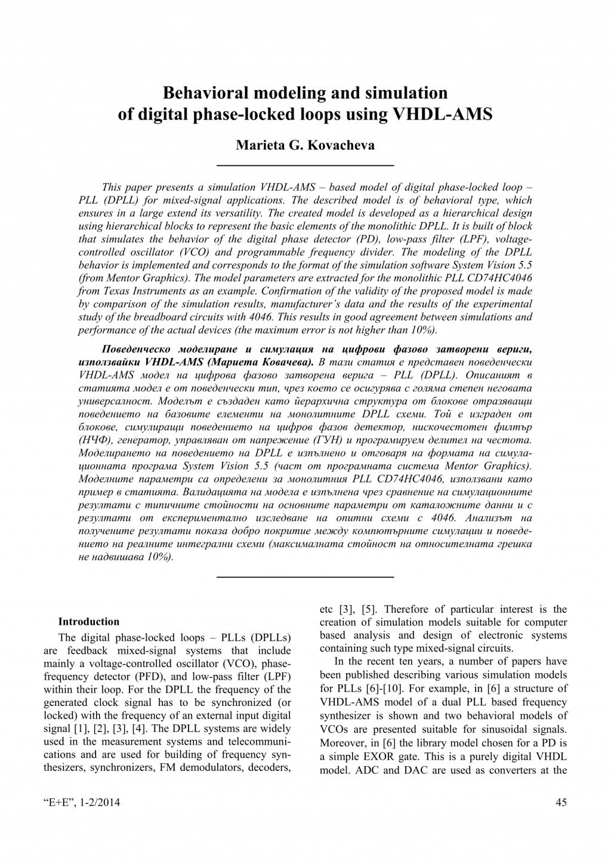 20140102-08