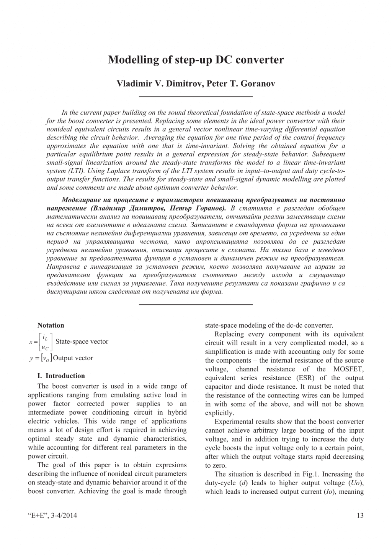 20140304-03