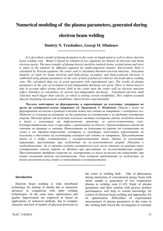 20140506-02