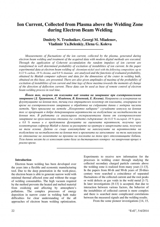 20140506-03