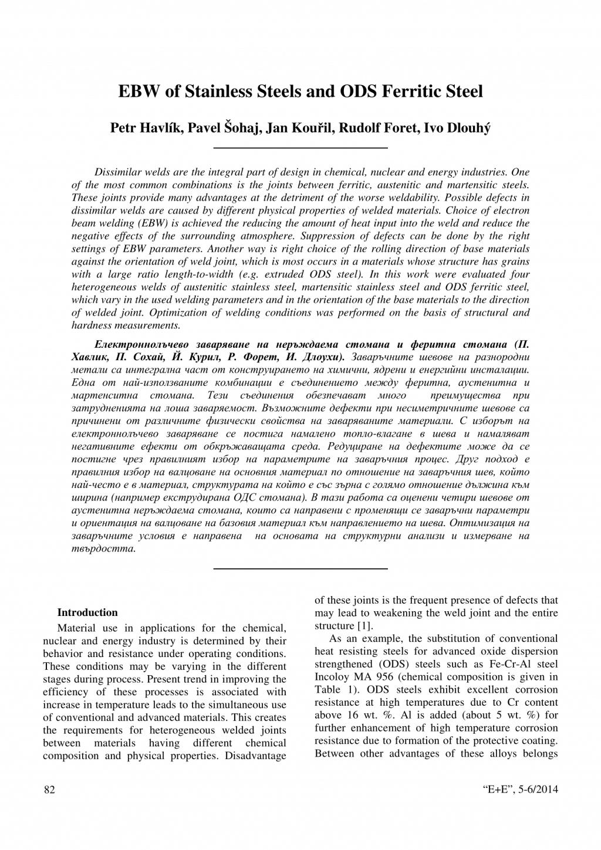 20140506-12
