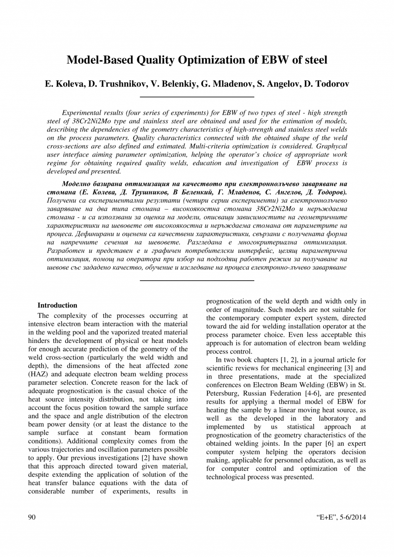 20140506-13