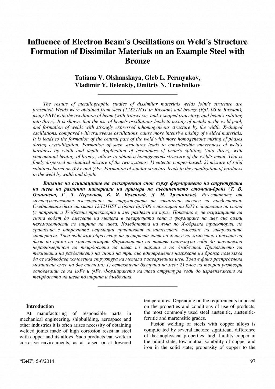20140506-14