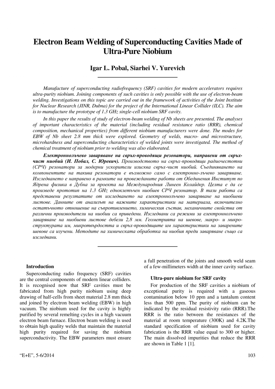 20140506-15