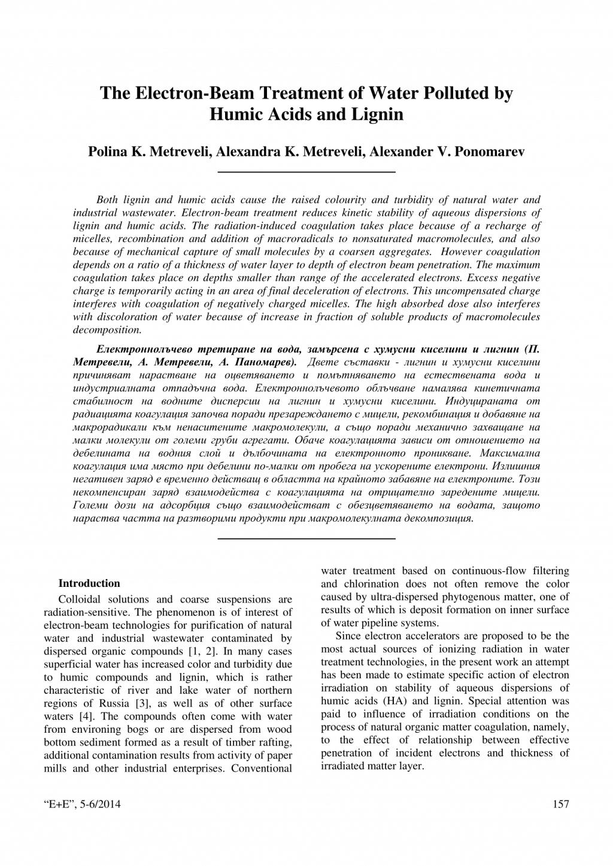 20140506-24