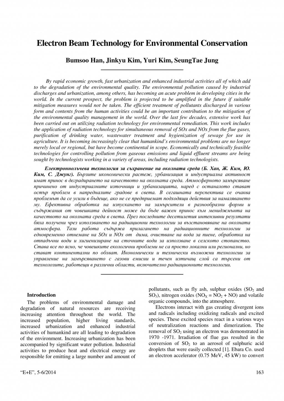20140506-25