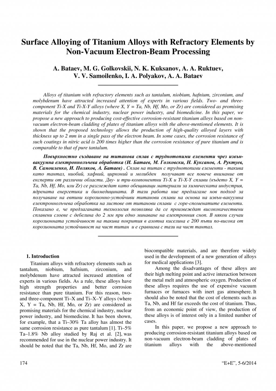 20140506-27