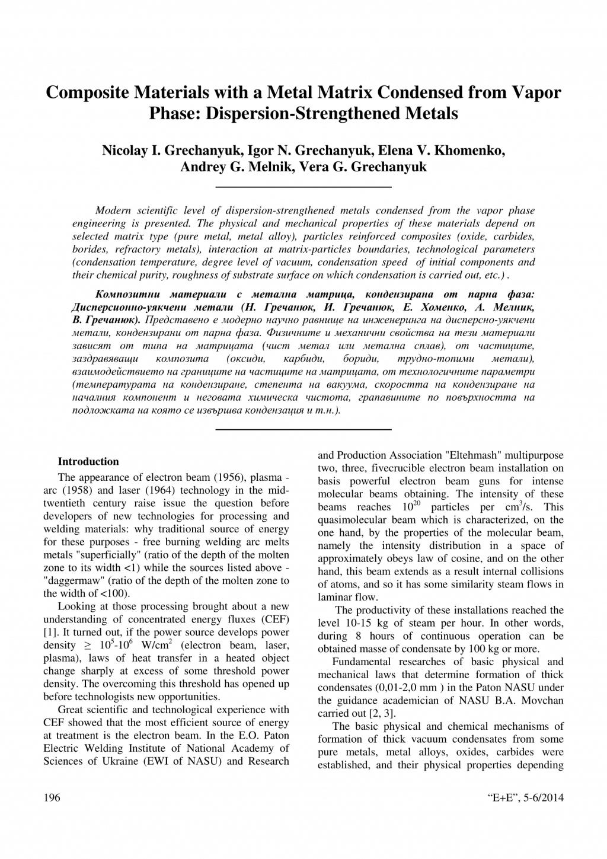 20140506-30
