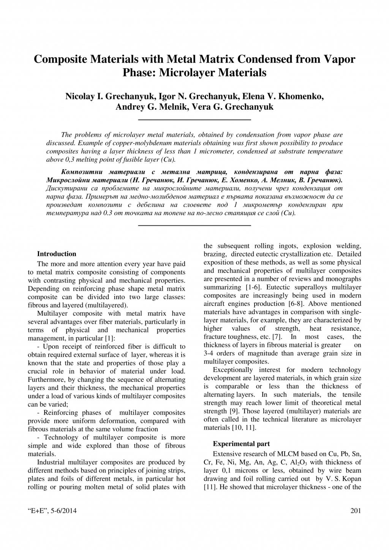 20140506-31