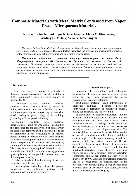 20140506-32