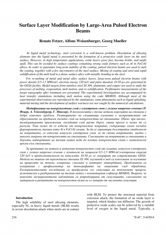 20140506-34