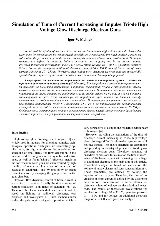 20140506-41