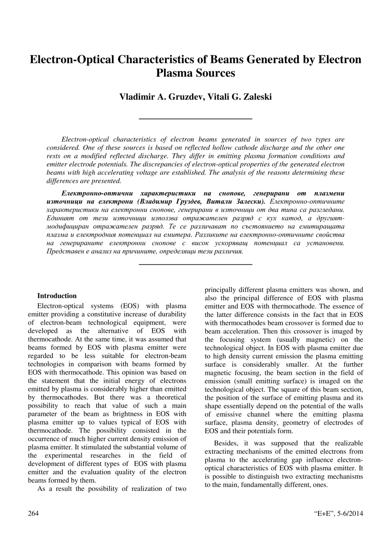 20140506-43