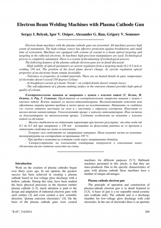 20140506-44
