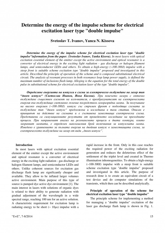 20140708-03