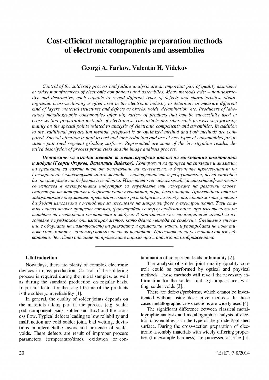 20140708-04