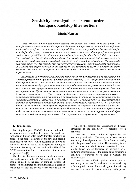 20140910-04