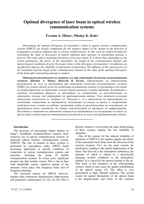 20141112-03