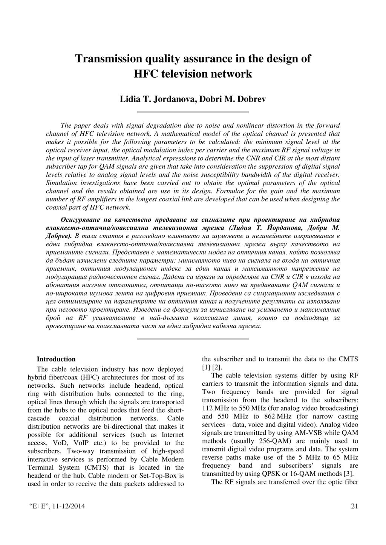 20141112-04