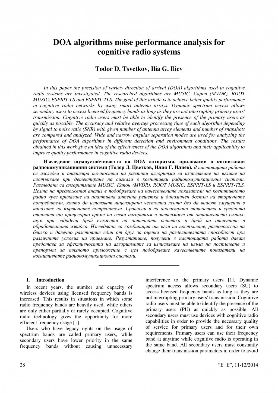 20141112-05