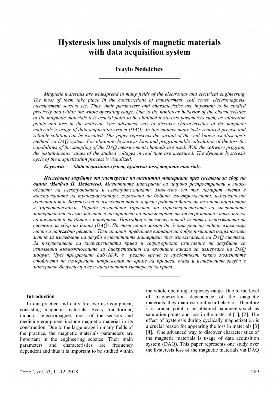 20181112-03