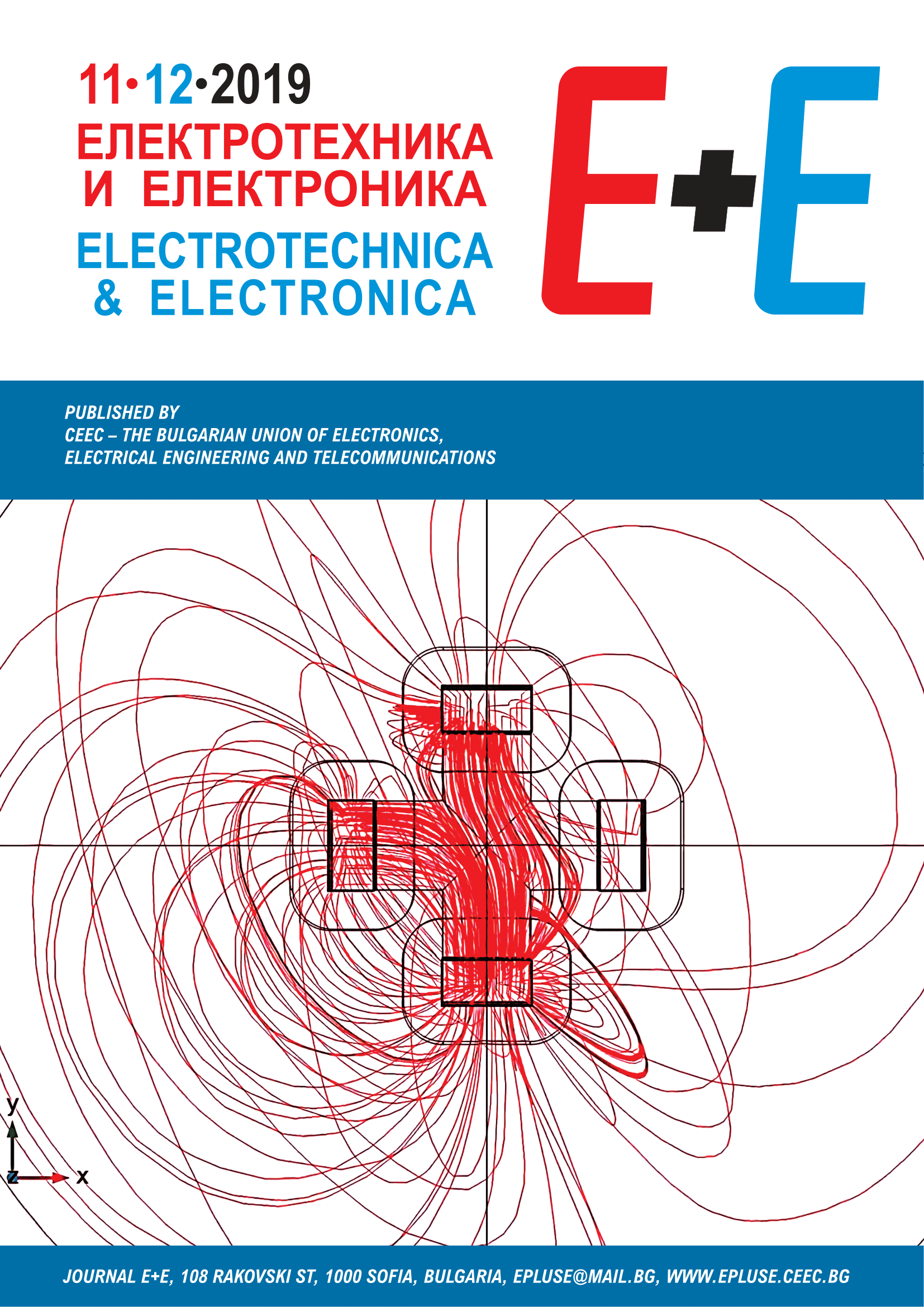 Journal E+E latest issue cover page